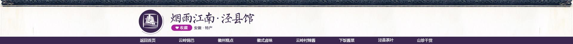 中秋页面_01.jpg